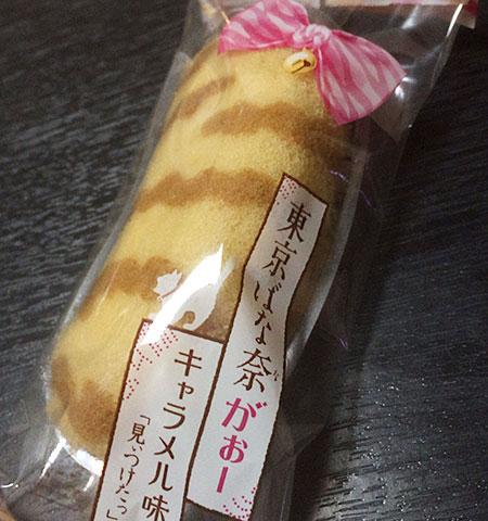 tokyobanana07186